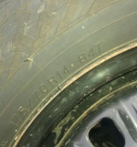 Зимние колёса 175/70 R14 84T