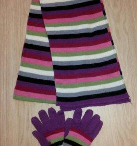 Шарф+перчатки