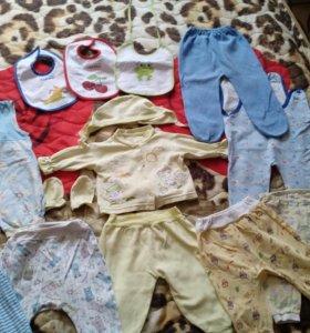 Детские вещи пакетом от 0 до 1 года