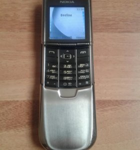 Nokia 8800 classic silver