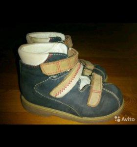 Ортопедические сандалии туфли ortek
