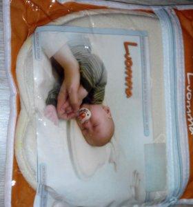 Подушка ортопедическая для детей до 1,5 лет.