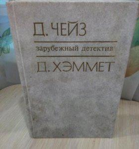 """Книга """"Зарубежный детектив"""""""