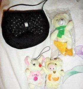 Детская сумочка,подвески,игрушка