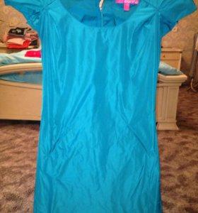 Платье из брендового магазина