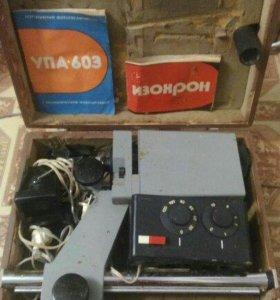 Портативный фотоувеличитель упа-603