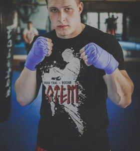 Тренировки по тайскому боксу
