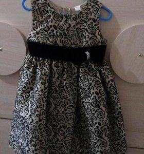 Платье на рост 98