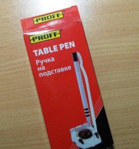 Ручка на подставке
