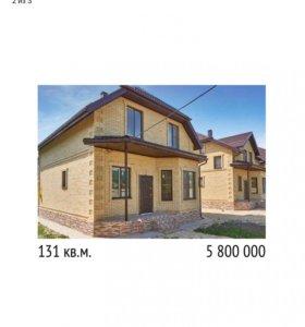 Дом 131 м² на участке 5 сот.