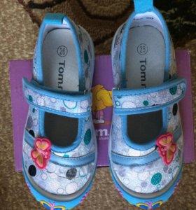 Туфли новые 26 размер