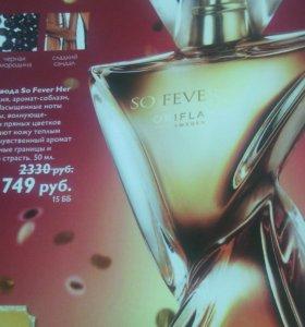 Т/в So Fever Her