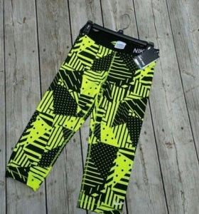 Nike легинсы новые