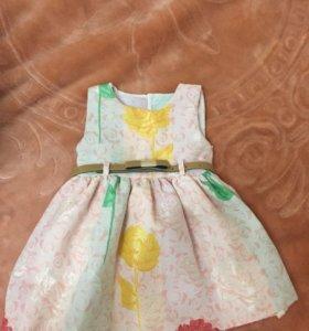 Платье с болеро.