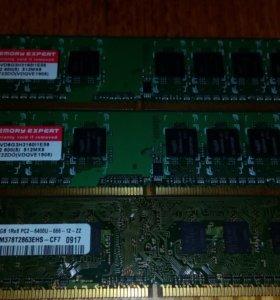 Оперативная память DDR2(3 планки).