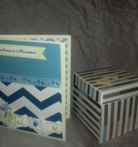 Новые Открытка + коробка на рождение мальчика