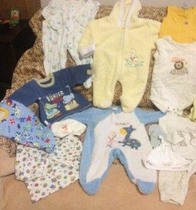 Детские вещи 2-6 месяц