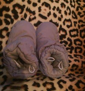 Болоневые сапожки зимние