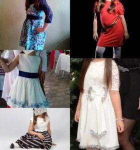 Платья для любого торжества для вашей модницы!!!