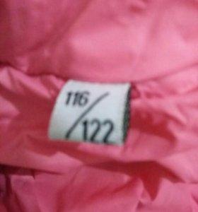 Продам пуховик куртка 2 в 1