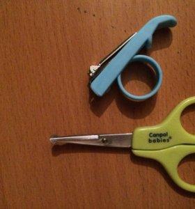 Детские ножнички