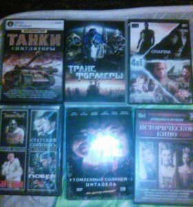 MP3 -MP4 фильмы
