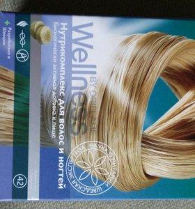 Для волос и ногтей