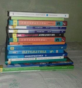 Книги 5-ого класса