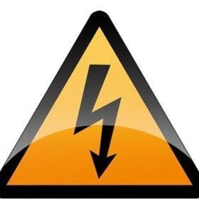 Электрик по Тосненскому району