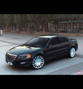 Запчасти для ГАЗ Volga Siber и Chrysler Sebring