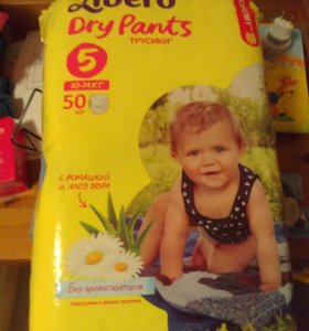 Трусики-подгузники Libero Dry Pants 5 (10-14 кг)