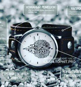 Часы мусульманина