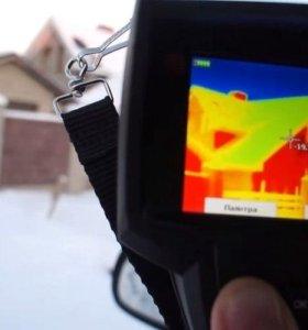 ТермоФото, проверка утепления тепловизором