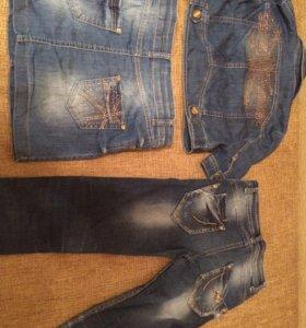 Джинсовый костюм, тройка ( джинсы, юбка, курточка)