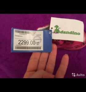 Сандали Dandino/новые