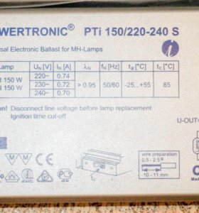 Osram powertronic PTi 150/220-240 S - новые 4 шт