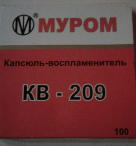 КВ-209 КВ-22