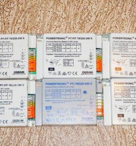 Эпра OSRAM POWERTRONIC PTi 70/220-240 S - б/у 6 шт