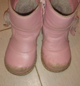 Сапожки Том М. 14.5 см
