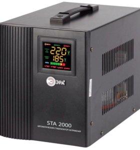 Супер-Стабилизатор напряжения ЭРА STA 2000