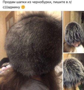 Натуральные шапки