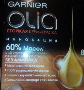 Продам краску для волос Garnier Olia