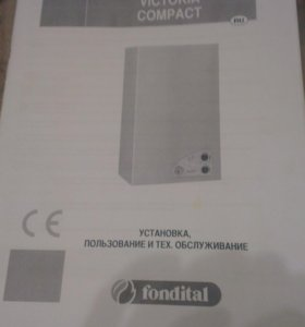 Котел - колонка Fondital Victoria Compact CTN 24 A