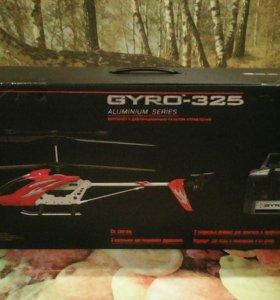 Радиоуправляемый большой вертолет GYRO-325