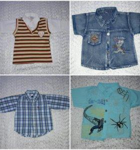 Рубашки р92-104