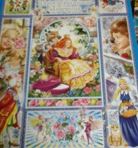Книги Сказки раскраски