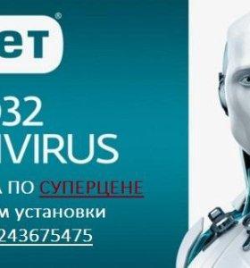 Антивирус, диагностика ремонт ПК