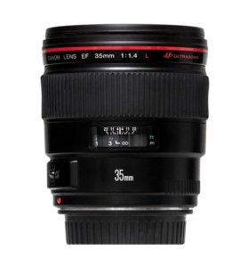 Прокат Canon EF 35mm f/1.4L USM