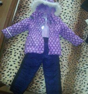 Куртка и штаны! Зима)