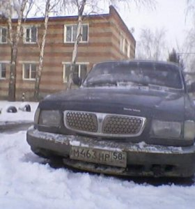 газ3110